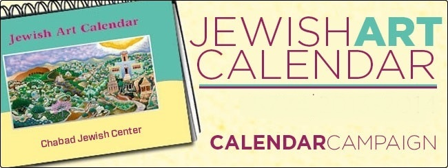 Jewish Art Wall Calendar Chabad Of Venice North Port